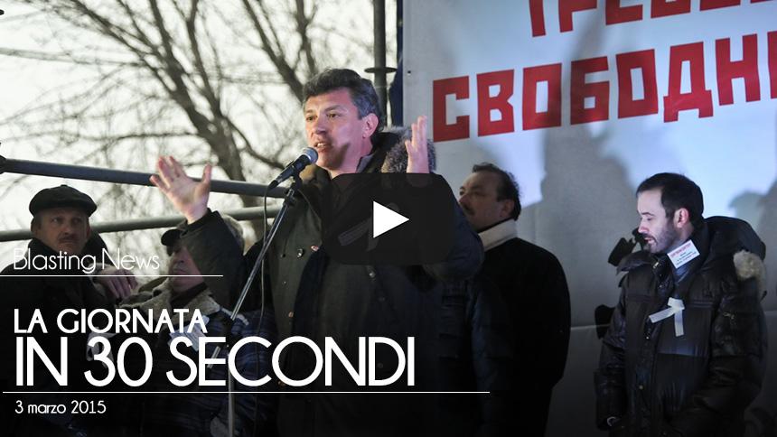 La giornata in 30 secondi - 03 marzo 2015