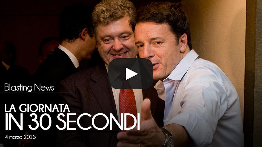 La giornata in 30 secondi - 04 marzo 2015