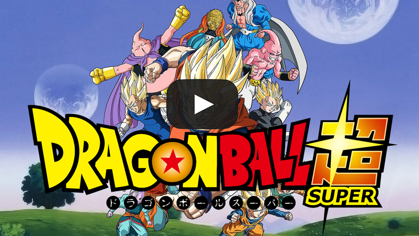 Dragon ball Super : Daishinkan