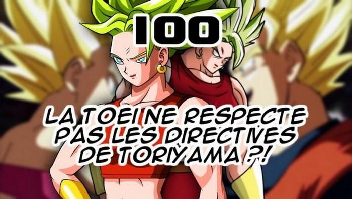 Dragon Ball Super 100 : La Toei trop fan de Broly gâche le traitement de Kale ?
